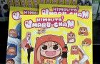 Staff Pick of the Week : HIMOUTO! UMARU-CHAN Manga Series