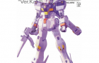Staff Pick of the Week: MG 1/100 Crossbone Gundam X-1 Ver. Ka. Model Kit